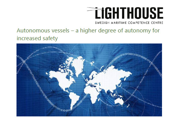 Unifire Presents FlameRanger at Lighthouse Swedish Maritime Competence Centre